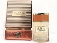 HABR AL AYOUN EDP for women 100ml