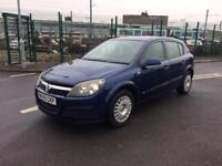 Vauxhall Astra 1.4 Blue 2005 low mileage