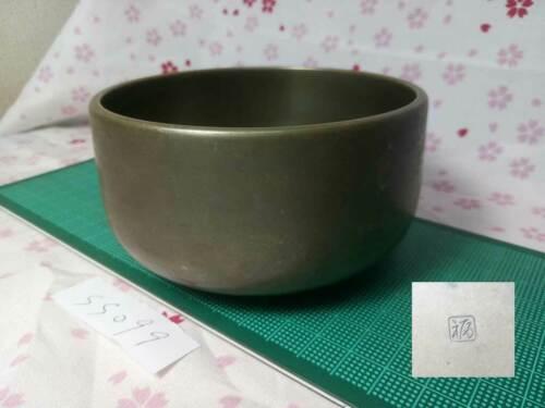 "SAHARI Marked 4.213"" Japanese Vintage Buddhist Bell SS099 Great Sound"