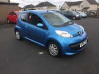 BARGAIN 2006 56 PEUGEOT 107 ONLY 38000 MILES LONG MOT £20 TAX PX WELCOME £1495