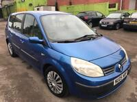 RENAULT GRAND SCENIC LOW MILES 2005 not SYNERGY C8 zafira galaxy