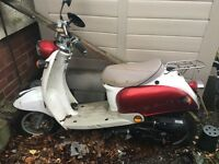 FREE SCOOTER
