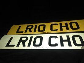 Private registration plate