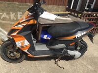 Piaggio NGR 50cc
