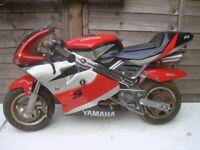 Yamaha mini bike RS 3