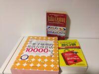 Chinese- English books