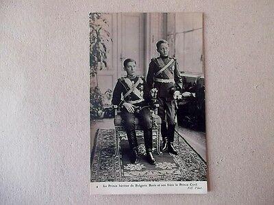 Prinz Boris und sein Bruder Cyrill von Bulgarien Bulgaria