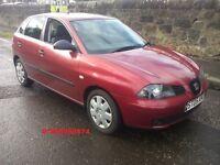 seat ibiza sx 1.2 5door hatchback 2005 05 plate