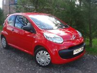 CITROEN C1 1.0 VIBE 3DR, VERY ECONOMICAL, CHEAP INSURANCE, IDEAL FIRST CAR