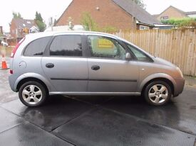 2005 54 VAUXHALL MERIVA ENERGY 8V 1.6 TWIN SUNROOF CD PLAYER FULL MOT PX SWAPS WELLCOME