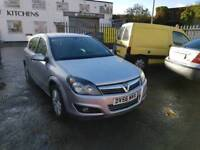 2007 VAUXHALL ASTRA SXI. 1.6 PETROL. DRIVES VERY WELL