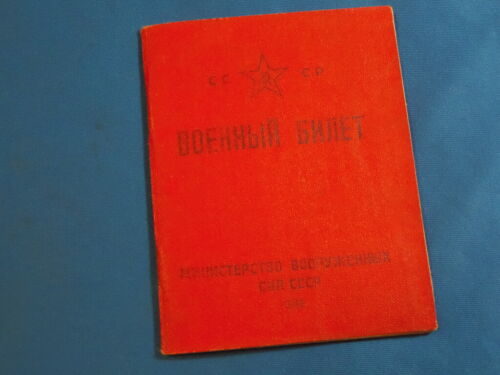 1948 Soviet russian military ID document participant WW2 USSR Red Army