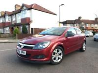 VAUXHALL ASTRA 1.4 LOW MILEAGE
