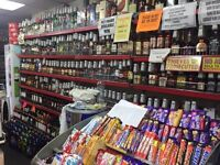 MAIN STOCKPORT RD LEVENSHULME MANCHESTER Running OFF LICENCE SHOP Business For Sale &3 OFFICES &FLAT