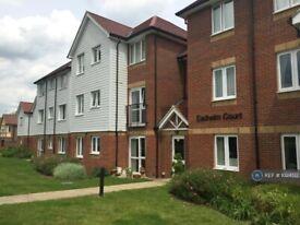 1 bedroom flat in Penlee Close, Edenbridge, TN8 (1 bed) (#1024512)
