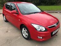 Fantastic Value 2009 59 Hyundai i30 Comfort 1.4 5Dr Hatch 82000 Miles One Owner HPI Clear SEP 18 MOT