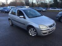 2005 VAUXHALL CORSA 1.2 IN EXCELLENT CONDITION WITH LONG MOT