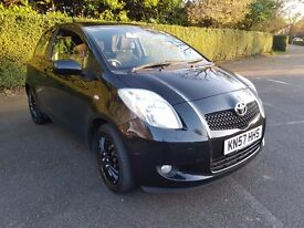 Toyota Yaris - 2008 - Long MOT - Two Owners - Recent Major Service