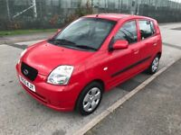 For sale a nice and reliable Kia Picanto,only 66k miles and cheap to insure and tax,ideal cheap car!