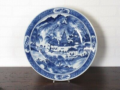 Antique Dish Eastern Porcelain White And Blue With Figure Pagode 42CM