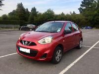 Nissan Micra 1.2 Visia (2014) Shiraz Red