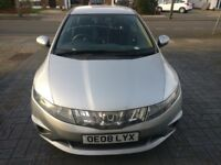 Silver honda civic 2008 priced low for a quick sale.