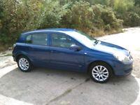 Vauxhall Astra 1.4 petrol MOT'd till 1 SEP 2018 spares or repairs blown head gasket