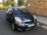 2009 (59) TOYOTA YARIS 1.3 SR VVT-I 5D 99 BHP WITH FULL SERVICE HISTROY AND MOT IDEAL 1st CAR