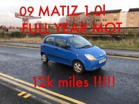 12k miles! £1350 2009 Matiz 1.0l* like corsa clio fiesta micra yaris super cheap to run! 207 c3 A4