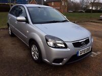 Kia Rio 1.5 CRDI 2 Diesel Manual with full history and only one owner