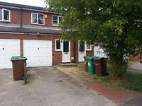 2 BED TOWNHOUSE, BULWELL - DRIVEWAY, CONSERVATORY & GARDEN