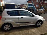 Reliable and trustworthy car, used regularly for local journeys. Excellent condition inside