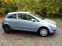 2008 corsa club breaking for spares