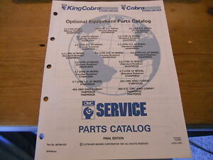 OMC-Service-Parts-Catalog-1991-King-Cobra-Cobra-Optional-Equipment