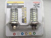 LED car bulb H7 x2 5£
