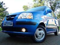 2006 '56 Hyundai Amica 1.1 CDX - JUST 21K MILES / FULL MAIN DEALER SERVICE HISTORY / EVERY EXTRA