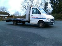 lt35 recovery truck. sensible offers or swaps