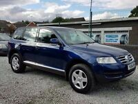54 VW TOUAREG 2.5 DIESEL AUTO - IMMACULATE CAR - PX CONSIDERED