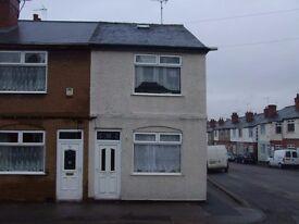 3 Bedroom House   Bainbridge Road, Warsop   £125pw