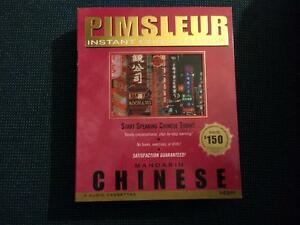 Chinese Conversational Language 8 Audio Cassettes (Like New) Cornwall Ontario image 1