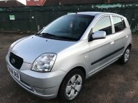 KIA Picanto Zapp 999cc Petrol 5 speed manual 5 door hatchback 06 Plate 30/06/2006 Silver