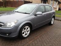 2006 VAUXHALL ASTRA 1.4 SXI WITH MOT 12 MONTHS &SERVICE HISTORY