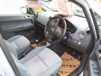 Mitsubishi Colt di-d equippe,5 door hatchback,2 keys,very clean tidy car,great mpg