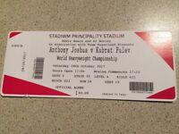 Anthony Joshua v Kubrat Pulev(Takam) tickets