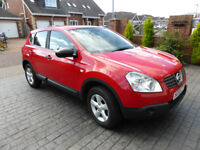 Bargain car, 59 plate Qashqai - fully serviced, excellent condition.