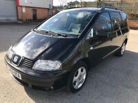 Seat Alhambra 1.9 TDI SE 2002/02 Manual - Estate - MPV - People Carrier - 7 Seater - For Sale