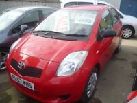 Toyota YARIS,998 cc 5 door hatchback,3 keepers,2 keys,runs and drives well,great mpg,cheap road tax