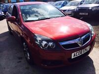 VAUXHALL VECTRA SRI 1.8 PETROL 140BHP 2008 MANUAL