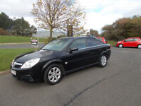 VAUXHALL VECTRA 1.9 CDTI DIESEL EXCLUSIVE 6 SPEED SPARES OR REPAIR PX TO CLEAR BARGAIN £495 *LOOK*
