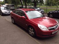 VAUXHALL VECTRA {FOR SALE}